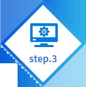 flow-step3