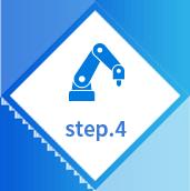 flow-step4