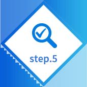 flow-step5