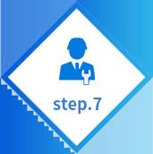 flow-step7